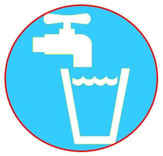 Todoplagas desratizaci n fumigaci n sanitizaci n for Estanque de agua potable easy